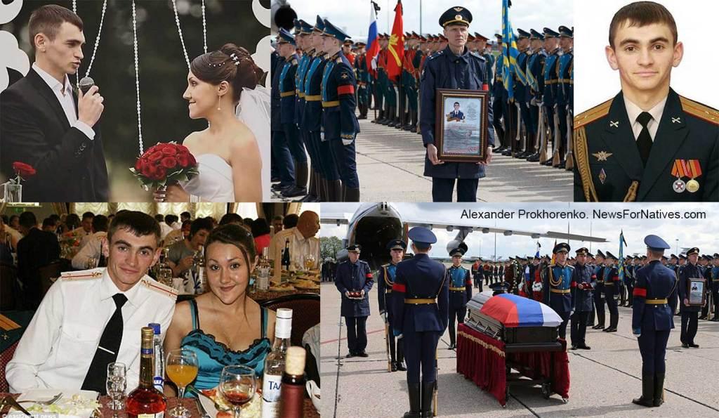 Alexander Prokhorenko russian rambo real hero called in airstrike on his own location