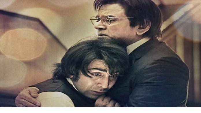 सुनील दत्त के अंदाज में परेश रावल, 'संजू' का एक और पोस्टर आउट