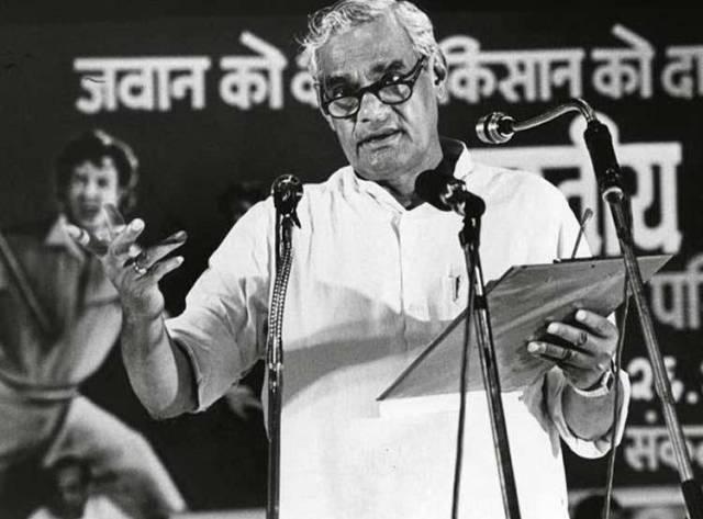 india atal bihari vajpayee childhood to prime minister