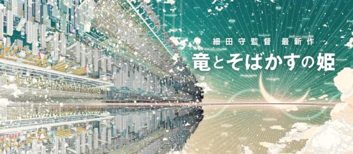 Image: Studio Chizu