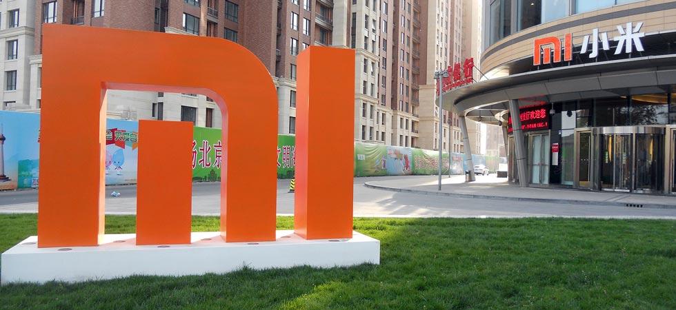 Sede da Empresa da Xiaomi