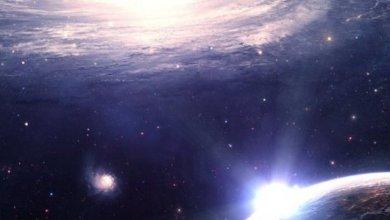 Existe vida Fora da Terra?