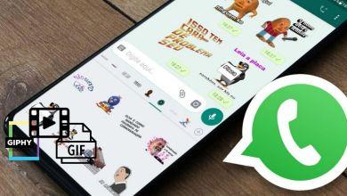 Aprenda fazer Figurinhas Animadas para WhatsApp!