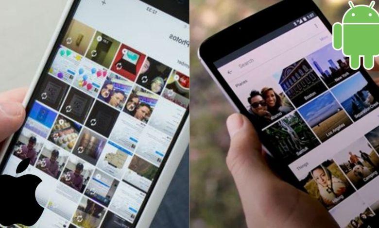 Recupere Fotos Apagadas do Celular