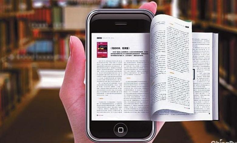 Como Fazer um Ebook de Sucesso e Que Venda Muito na Internet
