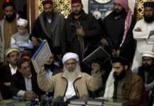 Pak Taliban Says No Less Than Sharia Law