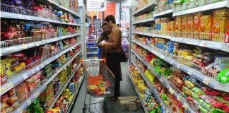 Tesco's investment will cover 12 supermarkets in India