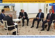 Assad in surprise visit to Moscow