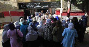 Egypt-Election