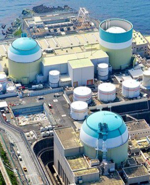 nuclear prefecture