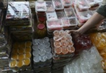 AFP/File / Arif Ali A Pakistani sweetshop owner has confessed to fatally poisoning at least 30 people by lacing his goods with pesticide, police tell AFP