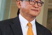 Sam Rainsy