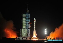 Tiangong-1 space lab is launched on Sept. 29, 2011. (Photo: People's Daily Online)
