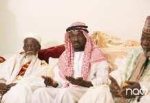 Nana Appiah Mensah and Chief Imam