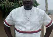 Coach Moses Cofie