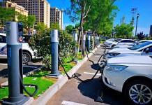 charging facilities