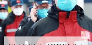 "Cover of the report ""China's Fight Against COVID-19 Epidemic: A Decisive Campaign"" by the Shanghai Institute for International Studies (SIIS) Photo: Courtesy of the SIIS"