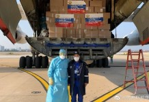 Humanitarian aid materials weighing over 23 tons offered by Russian Ministry of Emergency Situations arrive in Wuhan by a charter plane, Feb. 9. (Photo from the official Weibo page of Russian Embassy in China)