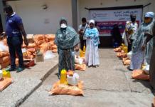 Social Qatar Donation