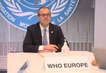 Who European Director
