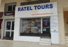 Photo taken on March 17, 2020 shows a closed travel agency in downtown Tunis, Tunisia.