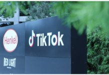 CULVER CITY (U.S.), Aug. 23, 2020 (Xinhua) -- Photo taken on Aug. 21, 2020 shows a logo of the video-sharing social networking company TikTok's Los Angeles Office in Culver City, Los Angeles County, the United States. TikTok confirmed Saturday that it will file a lawsuit against the Trump administration over an executive order banning any U.S. transactions with its parent company ByteDance. (Xinhua)