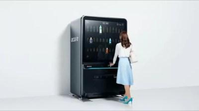 アプリでお得に事前購入できるアキュアのスマホ対応自販機がJR駅に!