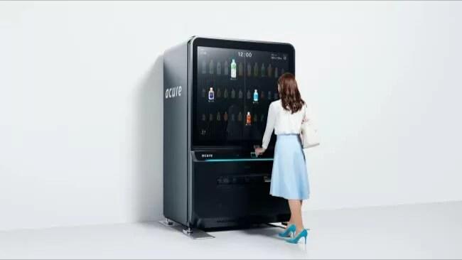 アプリでお得に事前に購入できるアキュアのスマホ対応自販機がJR駅に登場