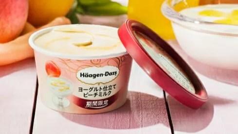 ハーゲンダッツ、さっぱりとしたミニカップ「ヨーグルト仕立て ピーチミルク」を発売