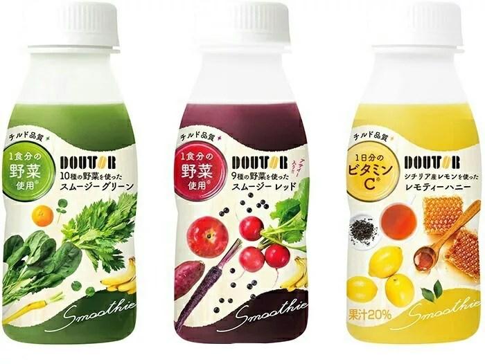 1本で1食分の野菜がとれる3種の「ドトール スムージー」がコンビニで発売
