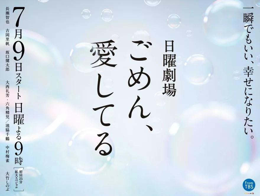 宇多田ヒカルの新曲「Forevermore」がドラマ主題歌に決定!