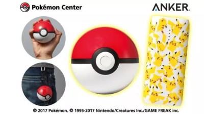 ポケモンモバイルバッテリー「モンスターボール」と「ピカチュウ」が発売!アンカーとコラボ