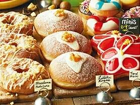 クリスピー・クリームがハワイをテーマにした3種のドーナツを発売!