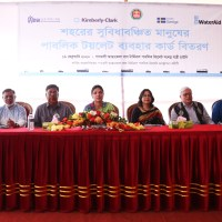 WaterAid brings public toilet access cards for Dhaka's marginalised population