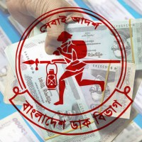 Post office savings cannot be more than Tk 20 lakh in Bangladesh