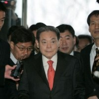 Samsung Group chairman Lee Kun-hee dies at 78