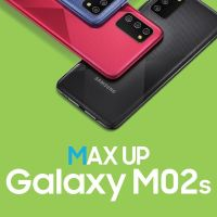 Samsung brings Galaxy M02s in Bangladesh to max up users' experience
