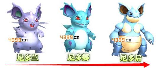 口袋妖怪3D尼多娜進化 尼多后進化所需材料_4399口袋妖怪3D
