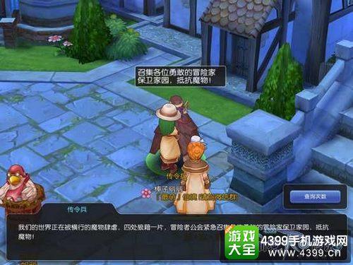 仙境傳說ro攻略_仙境傳說ro怎麼快速升級 守護永恒的愛快速升級攻略 – WWW.GAME2.TW