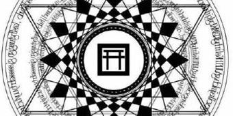 「陰陽師 現世召喚」の検索結果 - Yahoo!検索(畫像)