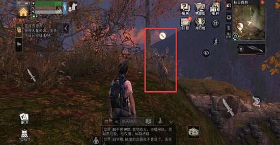 明日之後秋日森林商隊任務怎麼做 秋日森林任務攻略 – WWW.GAME2.TW