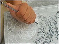 Chisel calligraphy in the medina