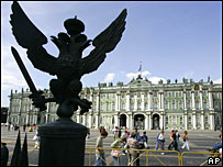 Winter Palace, part of State Hermitage, St Petersburg