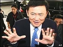 Ousted Thai Prime Minister Thaksin Shinawatra