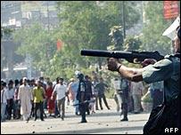 ஆர்ப்பாட்டக்காரர்கள் மீது துப்பாக்கிச் சூடு நடந்தது