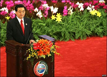 Chinese President Hu Jintao delivers his address as he opens the summit