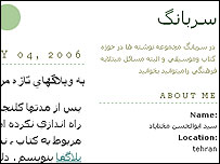 Blogs de Abolhassan Mokhtabad  desde Teherán