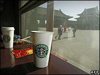 Starbucks coffee shop in Beijing's Forbidden City