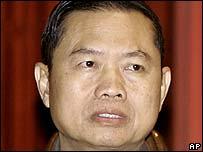 File photo of General Kowit Watana