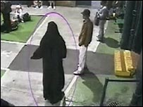 CCTV Footage of Yassin Omar (from the BBC website)